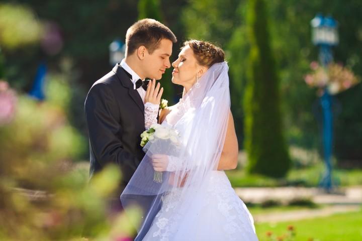 Strahlendes Brautpaa